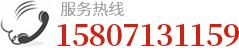 武汉防水工程公司电话